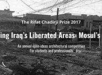 Fikir Projesi Yarışması: Irak'ın Kurtulan Şehirlerinin Yeniden İnşası-The Rifat Chadirji Prize 2017-Irak'ın Kurtulan Şehirlerinin Yeniden İnşası: Musul Konutları